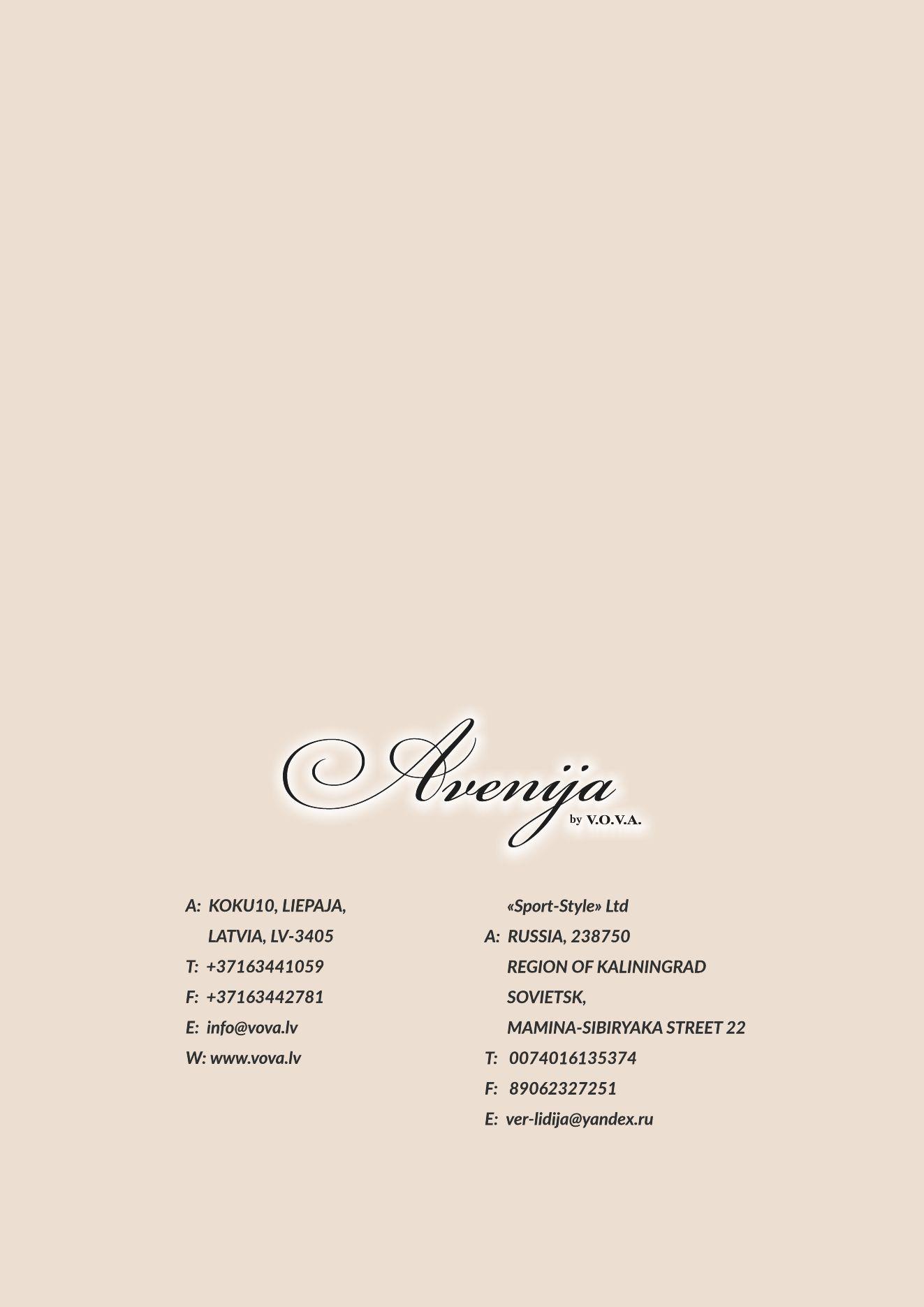 avenia-new